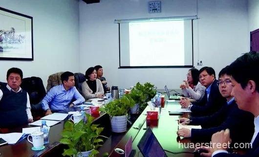 青岛市政协委员调研青岛场外市场清算中心