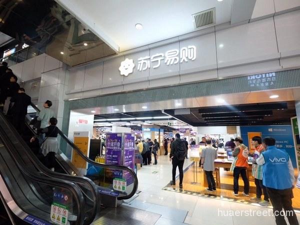 """上海苏宁2018年货节新主张  线上线下打响""""上海味道"""""""