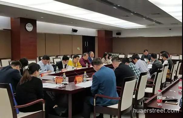 海南省召开清理规范各类交易场所交流培训会
