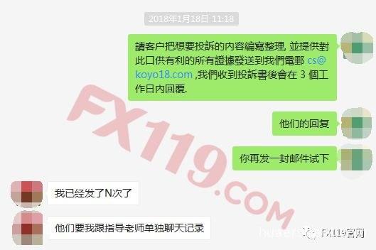 深圳甲阳国际董事长被抓 业务员建议到香港总部维权