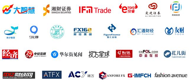 中国首档金融分析师网络综艺节目《TOP分析师》正式启动