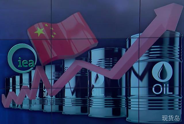低油价时代结束